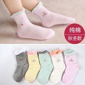 女童襪子純棉秋冬兒童棉襪厚3薄款男童5-7歲中筒女孩寶寶童襪 艾尚旗艦店