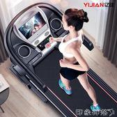 億健T900 跑步機家用 款超靜音折疊特價多功能電動跑步機 igo全館免運