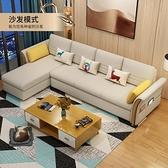 多功能沙發床小戶型可折疊雙人客廳兩用簡約現代布藝沙發床