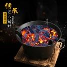 鑄鐵炭爐生鐵碳爐子鑄鐵炭燒烤爐 加厚鐵爐...