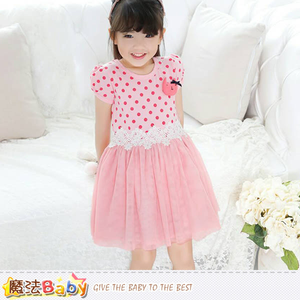 女童裝 女童短袖蕾絲洋裝 魔法Baby