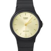 CASIO卡西歐經典基本款手錶 獨特金色刻度面板設計 輕巧中性款腕錶【NE1861】原廠公司貨