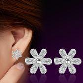 韓版時尚OL民族風簡約鑲鑽耳環小雛菊花朵耳釘 《小師妹》ps464