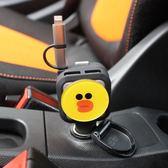 車用車載充電器 汽車車充一拖二點煙器雙USB轉接口快充蘋果手機【快速出貨限時八折】