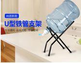 抽水器桶裝水支架 倒置水嘴 家用 純凈水桶架 自動上水器 壓水器