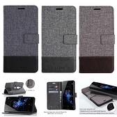 SONY XZ3 商務質感皮套 手機皮套 插卡 支架 掀蓋殼 皮套 保護套