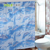 【YOLE悠樂居】PEVA浴室防水加厚浴簾-藍 (附環扣/1入組)