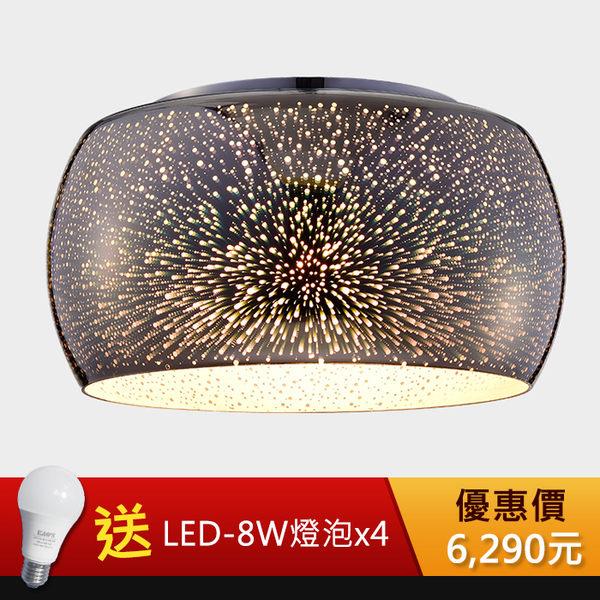 夢幻煙火3D玻璃吸頂燈