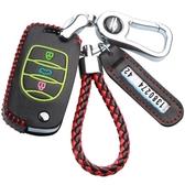 適用於寶駿560360730510310E100310W530車鑰匙包套真 凱斯盾