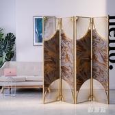 屏風中式隔斷客廳折疊移動鏤空簡約現代小戶型辦公室家具鐵藝折屏 PA15452『雅居屋』