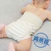 嬰兒純棉肚圍新生兒高腰護肚褲護肚臍寶寶肚兜睡覺防踢被春秋冬款 【8折下殺免運】