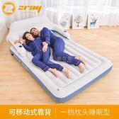 車載空氣床 墊氣墊床雙人家用單人午休充氣墊戶外帳篷睡墊加厚便攜車載 俏女孩