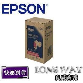 EPSON S050591 原廠紅色碳粉匣 ( 適用機種 Aculaser C3900N/DN/CX37DNF )