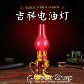 紅色LED電子煤油燈插電可調光供佛長明燈家用拜神燈婚慶佛具用品   color shop