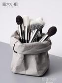 簡大小姐化妝刷收納筒便攜收納袋刷包空套大容量刷桶裝刷子收納包 【韓語空間】