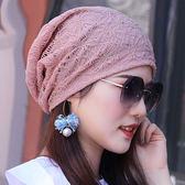 帽子女韓版鏤空蕾絲薄款透氣包頭頭巾帽空調孕婦堆堆遮白髮帽布帽