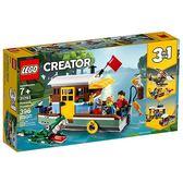 樂高積木 LEGO《 LT31093 》創意大師 Creator 系列 - 河邊船屋╭★ JOYBUS玩具百貨
