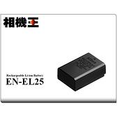 Nikon EN-EL25 原廠電池〔Z50 適用〕
