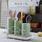 陶瓷筷子筒3件套裝籠筷架創意美式花紋北歐ins風格筷筒盒    七夕禮物