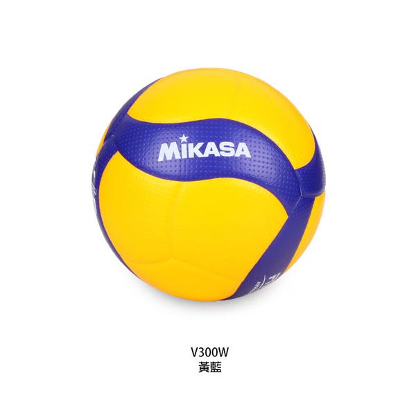 MIKASA 超纖皮製練習型排球 #5(免運 5號球 FIVB指定球≡排汗專家≡