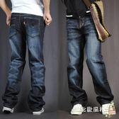 降價兩天-大尺碼牛仔褲直筒彈力寬鬆牛仔褲男正韓加肥加大尺碼胖子牛仔長褲子肥佬褲潮