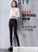 2019新款黑色緊身顯瘦女夏季薄款外穿高腰九分小腳鉛筆打底褲大碼 韓慕精品