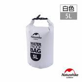 Naturehike 戶外超輕防水袋5L 白色