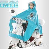 雨衣電動車單人雙帽檐雨披男女電瓶車摩托車雨披加大加厚反光雨披 漾美眉韓衣
