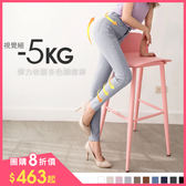 《BA4885》3D立體塑型視覺顯瘦基本窄管色褲 OrangeBear