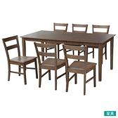 ◎實木餐桌椅七件組 SOLID2 180 MBR NITORI宜得利家居