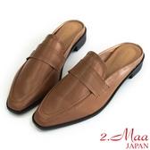 2.Maa 極簡設計‧亮牛皮低跟穆勒鞋 - 棕咖