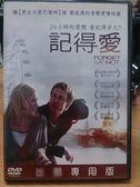 影音專賣店-G02-037-正版DVD*電影【記得愛】-托比亞曼齊司*吉娜薇亞歐萊莉*姬瑪瓊斯