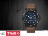 【時間道】TIMEX天美時 遠征系列太陽能腕錶– 藍面黑殼灰棕皮帶(TW4B14600)免運費