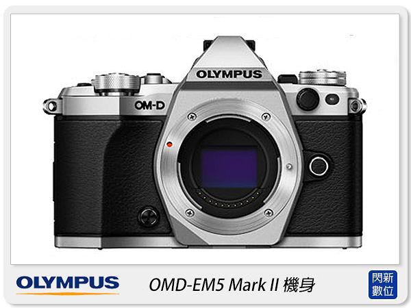登錄送郵政禮券+電池~Olympus E-M5 Mark II Body 機身(EM5 M2,公司貨)