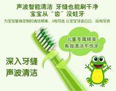 兒童電動牙刷充電式聲波防水小孩寶寶軟毛自動牙刷3-6-12歲【快速出貨】