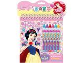 迪士尼公主 巧思小畫冊 (蠟筆款) DS016B 根華 (購潮8) Disney 白雪公主 睡美人 美女與野獸