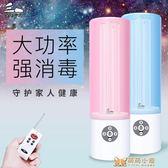 紫外線消毒燈 110V/220V紫外線紫外線消毒燈家用紫外線殺菌燈除螨紫外線燈UV燈臭氧 DF