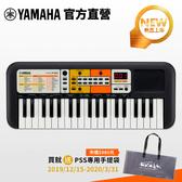 【贈專用手提袋】Yamaha PSS-F30 迷你37鍵電子琴-黑色