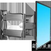 NB電視架壁掛通用伸縮旋轉萬能電視機掛墻支架子小米海信tcl32/55 WD 小時光生活館