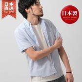 素色短袖牛津襯衫 日本製
