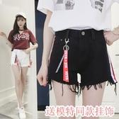 韓版高腰牛仔短褲女加肥加大尺碼200斤胖mm寬鬆顯瘦闊腿a字熱褲 快速出貨