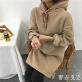 衛衣韩版双帽加厚加绒假两件拼色卫衣过膝连衣裙