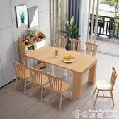摺疊餐桌 全實木折疊餐桌小戶型家用省空間可伸縮4靠墻隱形原木色收縮枱8人 LX 8月驚喜價