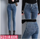 2021新款春秋高腰牛仔褲女緊身瘦黑色修身顯瘦彈力小腳長褲子 8號店