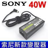 索尼 SONY 40W 原廠規格 變壓器 Vaio  VPCY11VPC-Y118EC VPCY21