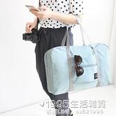 旅行包 摺疊旅行袋手提單肩包女便攜摺疊收納包大容量行李袋男可套行李箱 1995生活雜貨NMS