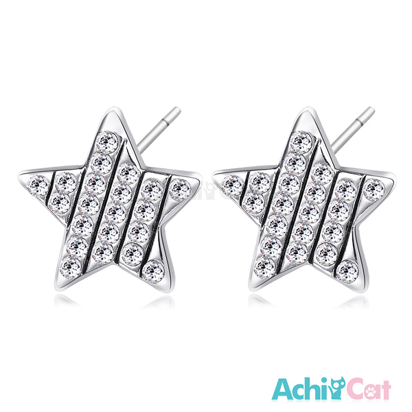 AchiCat 耳環 正白K 瀟灑星星 耳針式 抗過敏鋼針施華洛世奇元素 銀色款*一對價格*G4072