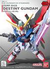 鋼彈模型 BB戰士 SD GUNDAM EX-STANDARD 009 命運鋼彈 TOYeGO 玩具e哥