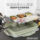304不銹鋼保溫飯盒便當盒密封湯碗外賣食堂1層分隔大容量成人餐盒