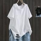 純棉連帽t恤女夏季新款寬鬆韓版純白色短袖文藝破洞休閒體恤上衣T 果果輕時尚